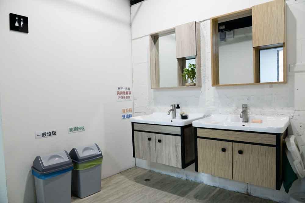 潤學商務洗手間